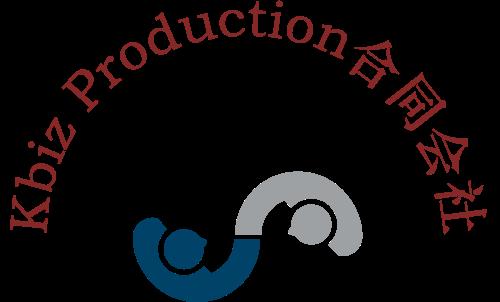 Kbiz Production合同会社